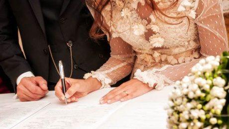 Polgári esküvő 13 kerület